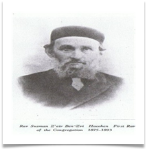 First Rabbis of the congreation 1
