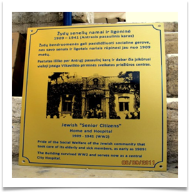 Plaque at the site of the Jewish Old Age Home