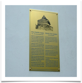 Synagogue Plaque 2