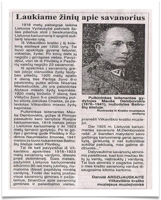 The orginal article about Lieutenent Colonel Moshe Dembovskis 1876  1941 that appeared in the newspaper Santaka